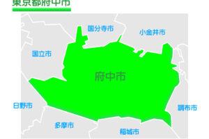 東京都府中市のイラスト地図