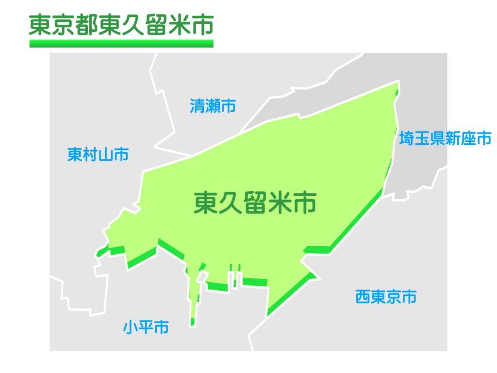 東京都東久留米市のイラスト地図