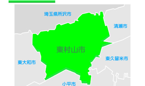東京都東村山市のイラスト地図
