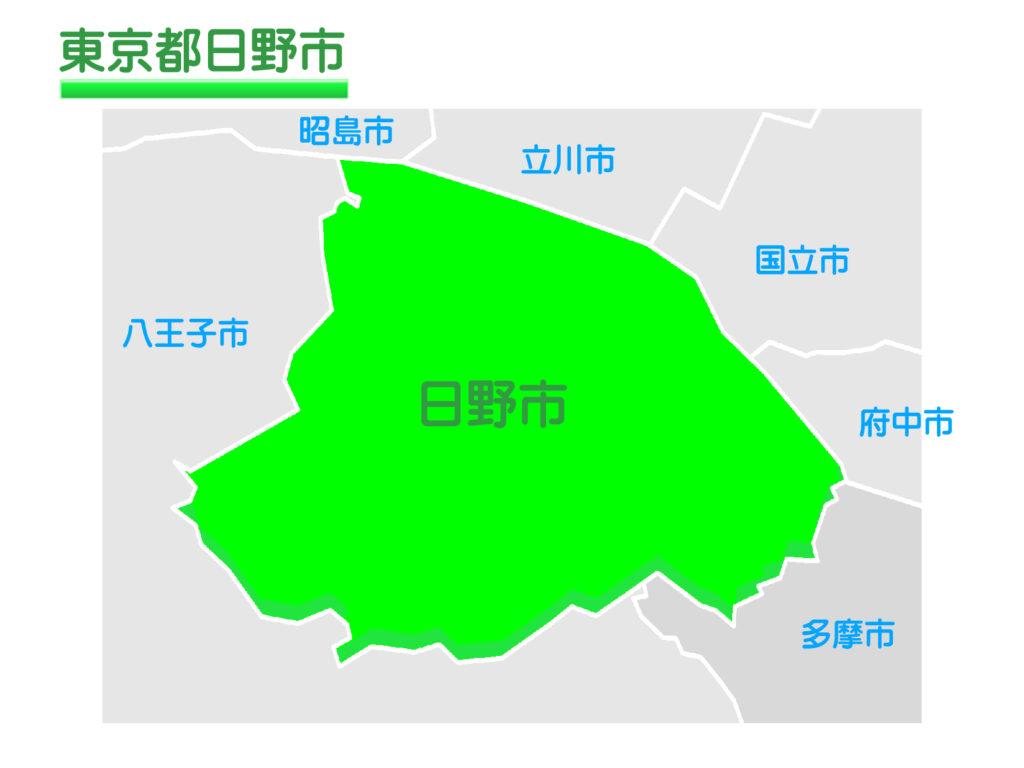 東京都日野市のイラスト地図