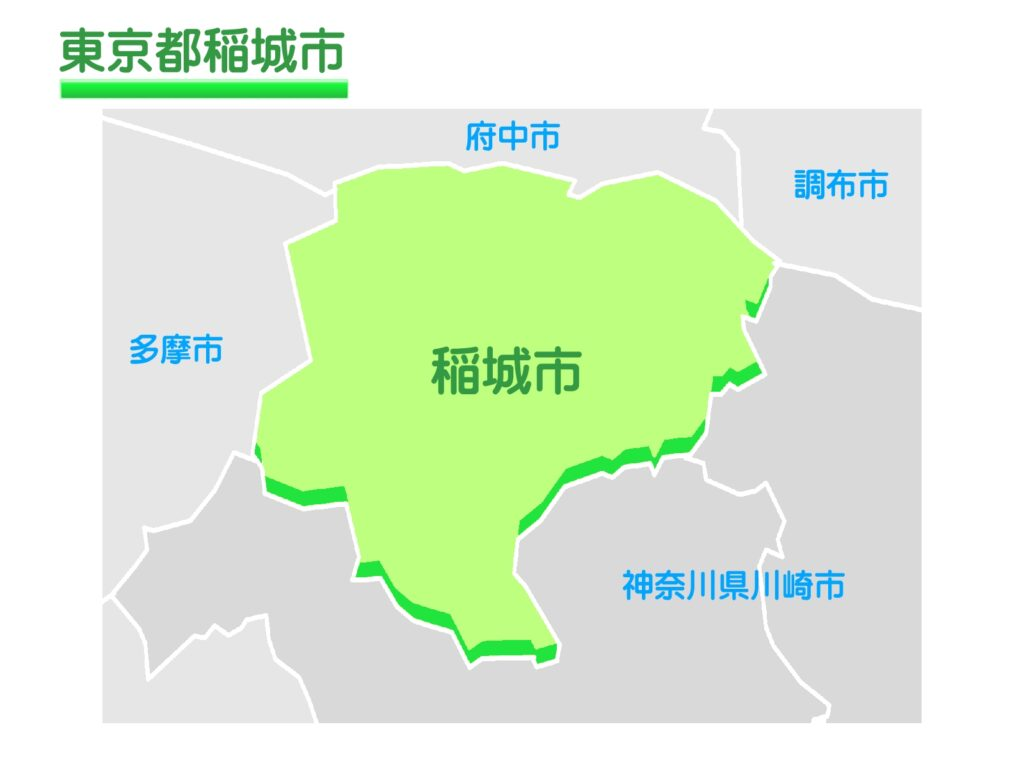 東京都稲城市のイラスト地図