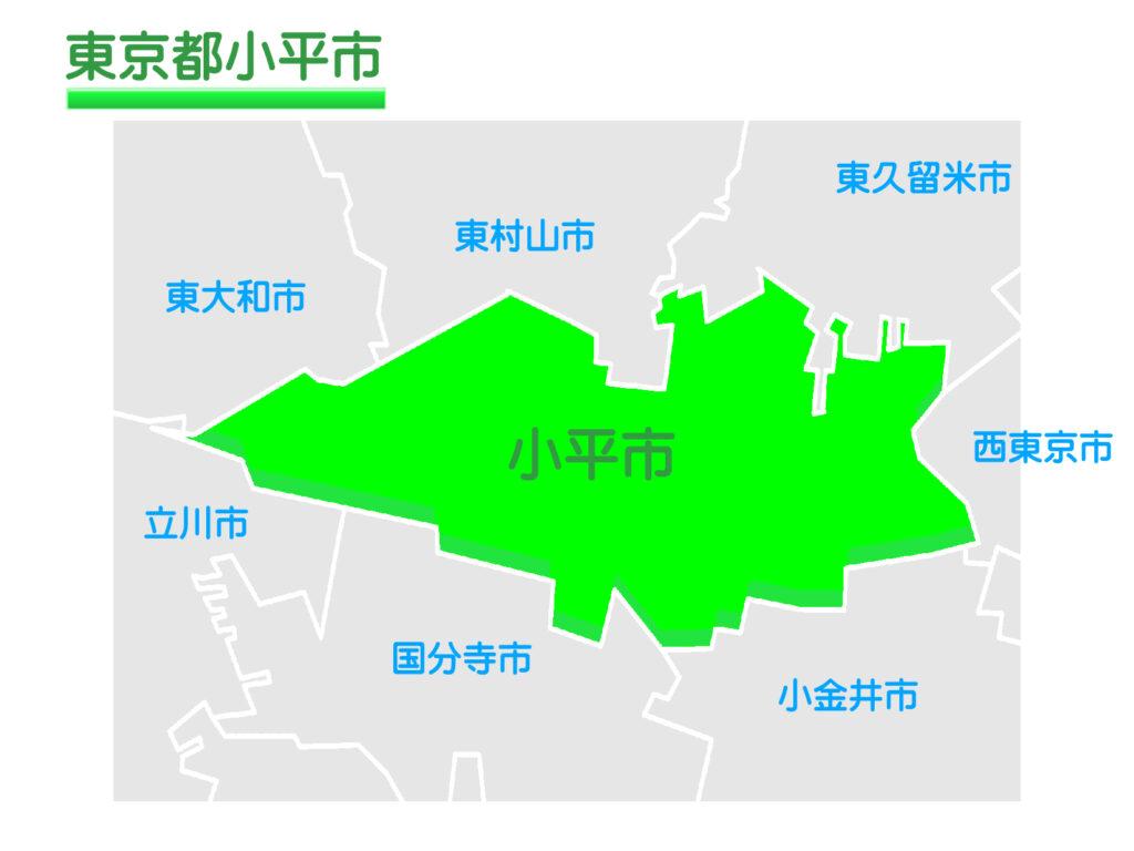 東京都小平市のイラスト地図