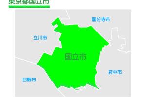 東京都国立市のイラスト地図