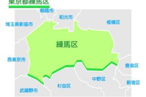 東京都練馬区のイラスト地図