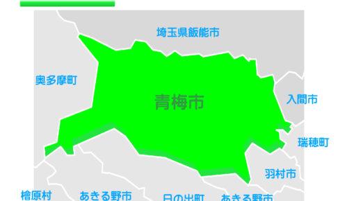 東京都青梅市のイラスト地図