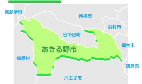 東京都あきる野市のイラスト地図