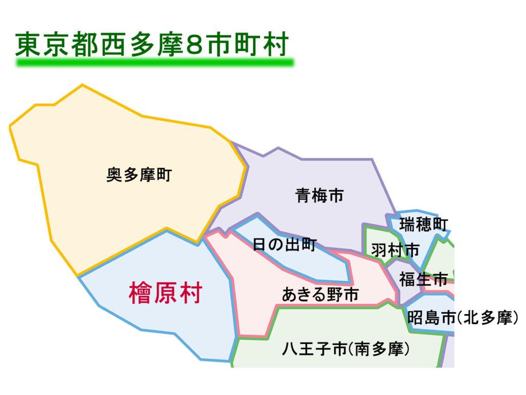 東京都檜原村のイラスト地図