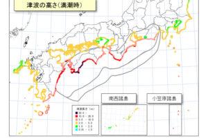 九州地方大被災ケースでの津波の高さ