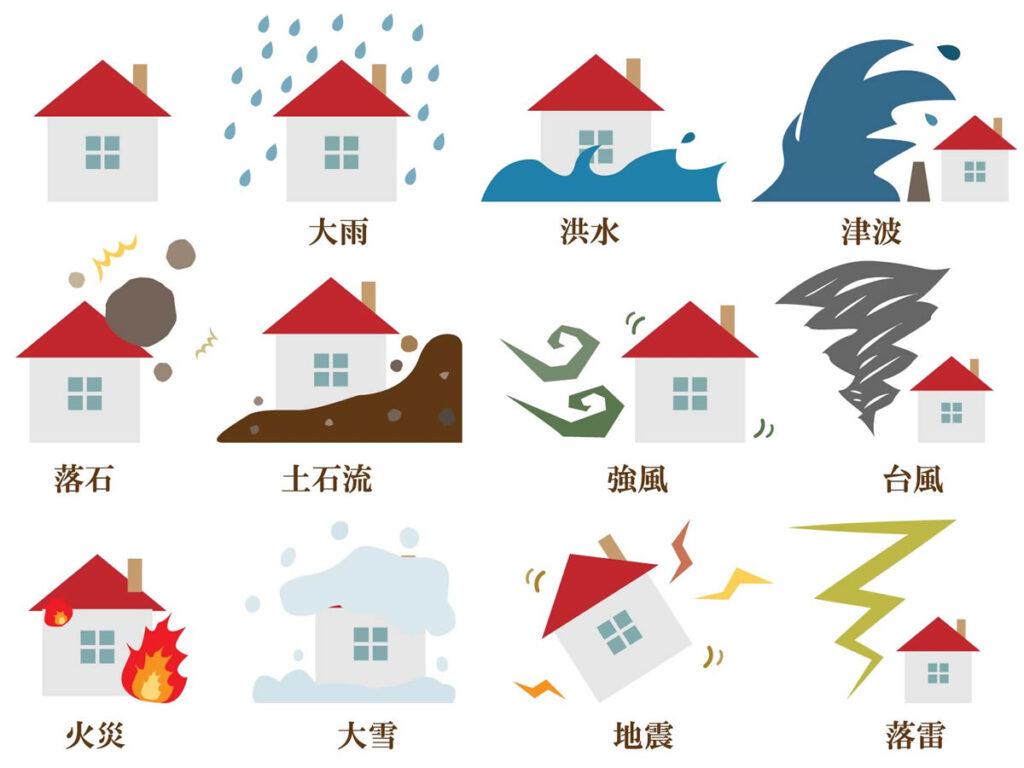 自然災害と住宅のイメージ
